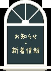 icon_03